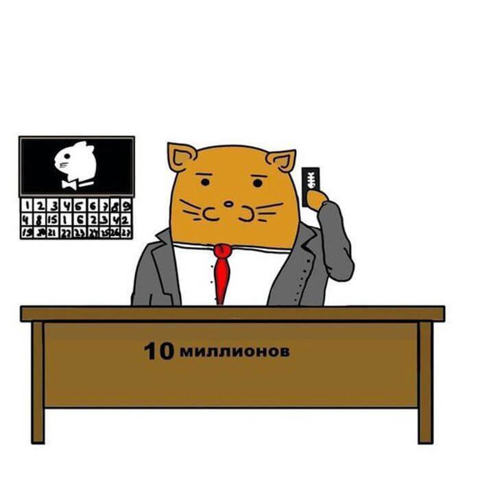 Поширений спосіб шахрайства в Росії
