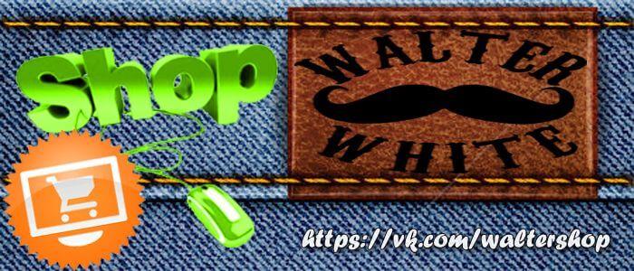 Waltershop